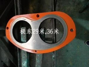 KYOKUTO Concrete Pump Wear plate and cutting ring